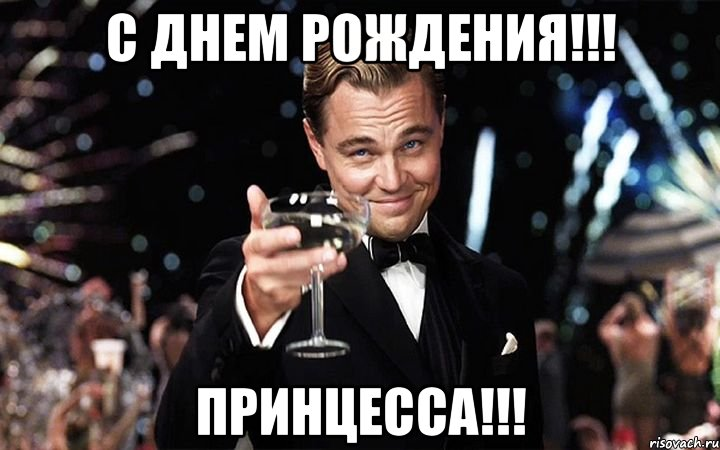 http://risovach.ru/upload/2013/08/mem/velikiy-getsbi_28021858_orig_.jpeg
