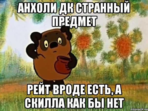 как дк: