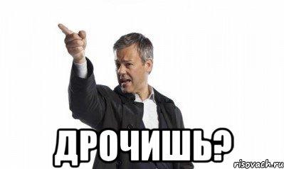 kartinka-opyat-drochit