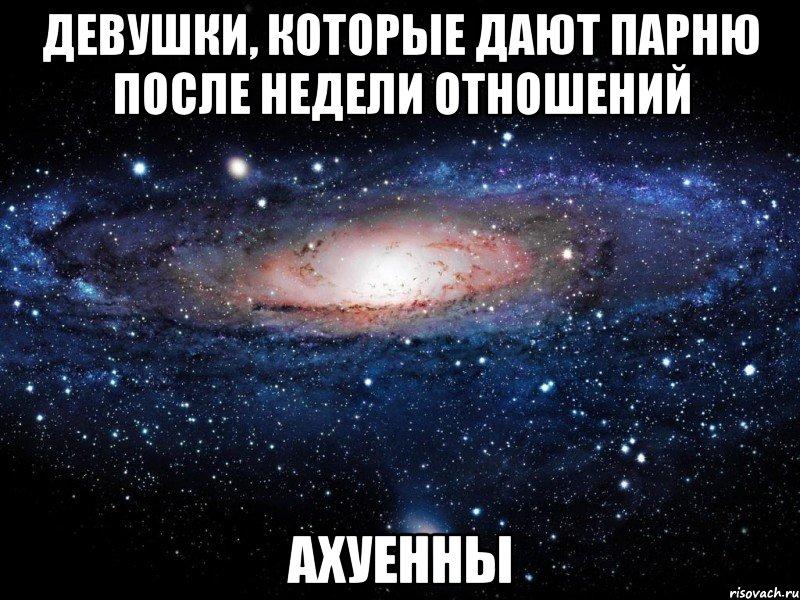 seks-s-parnem-i-devushkoy-video