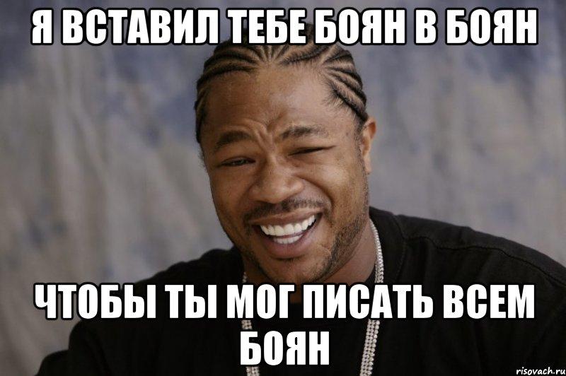 xzibit_26384657_big_.jpg