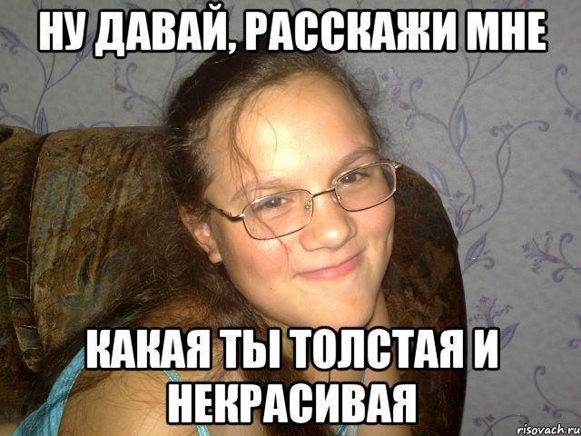 Мем - википедия