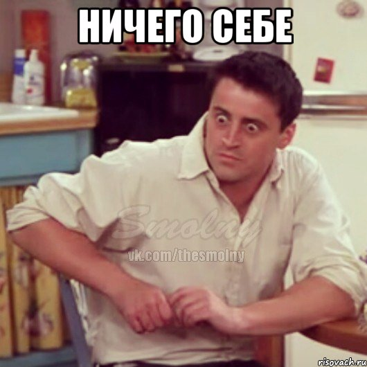 http://risovach.ru/upload/2013/08/mem/you_27868190_orig_.jpeg