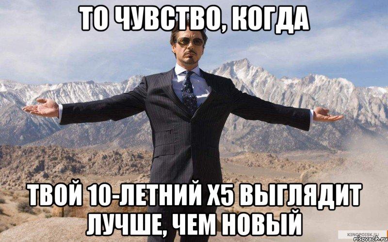 Скачать бесплатно Ленинград - Свобода в MP3