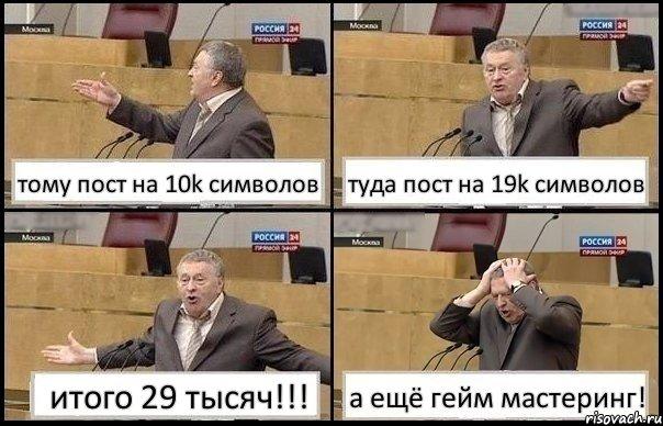 http://risovach.ru/upload/2013/08/mem/zhirik-v-shoke-hvataetsya-za-golovu_26832908_orig_.jpg