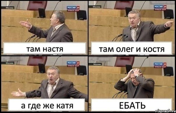 porno-sayt-rossiya-suka