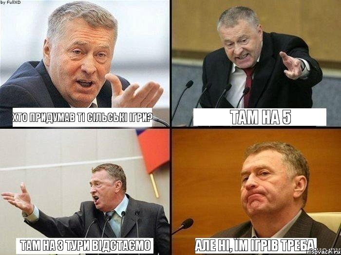 Как сделать чтоб не встал - Zdravie-info.ru