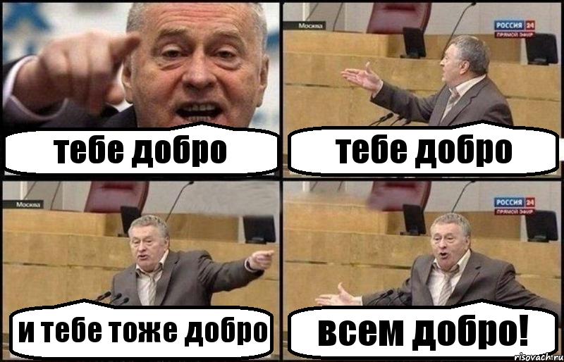zhirinovskij_25908378_orig_.png