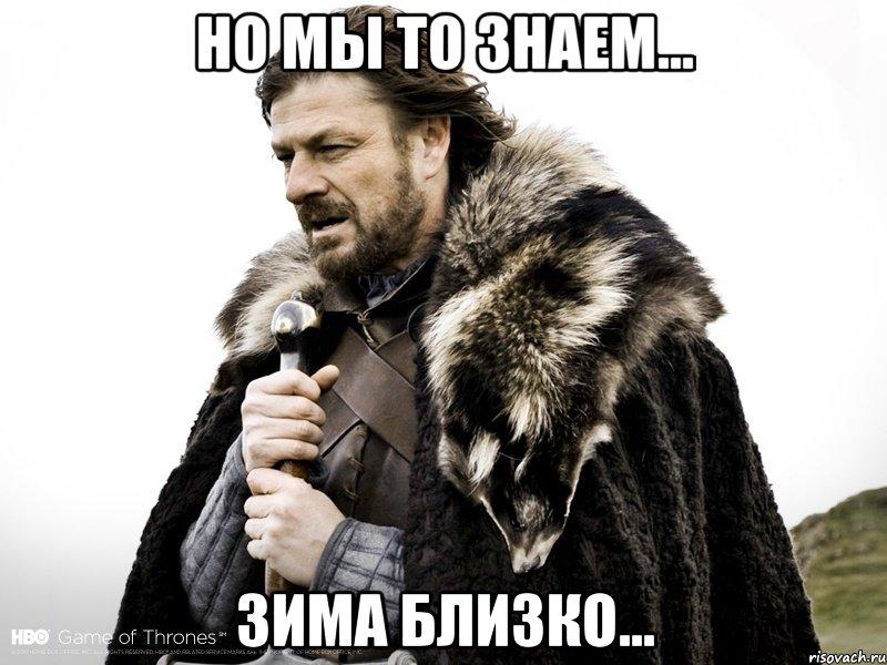 В аннексированном Севастополе вводят график отключений электричества - Цензор.НЕТ 6361