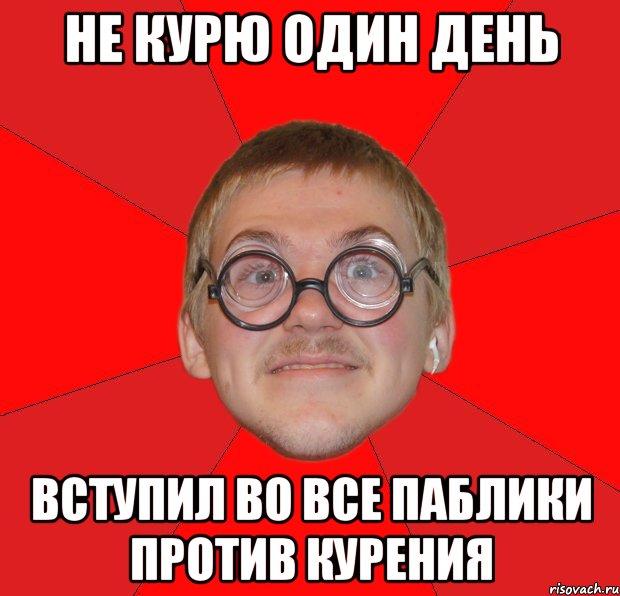 bolshoy-klitar-porno-video