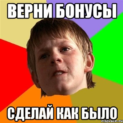 [Изображение: zloy-shkolnik_25960271_orig_.jpg]