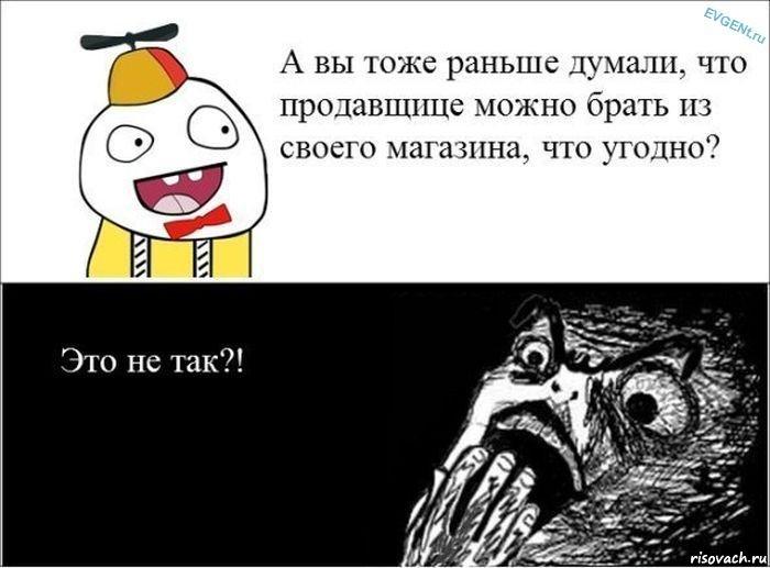 русский сервера майнкрафт 1 8