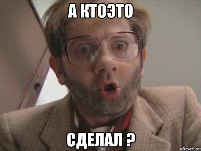Российских пропагандистов вновь поймали на лжи: оккупанты пытались выдать свой кустарный миномет за украинский - Цензор.НЕТ 3435