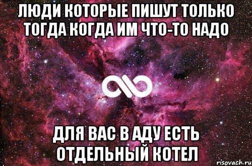 http://risovach.ru/upload/2013/09/mem/ahuenno_29244502_orig_.jpeg