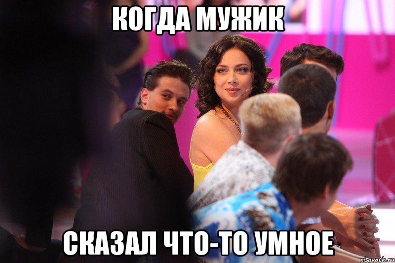 ав ру: