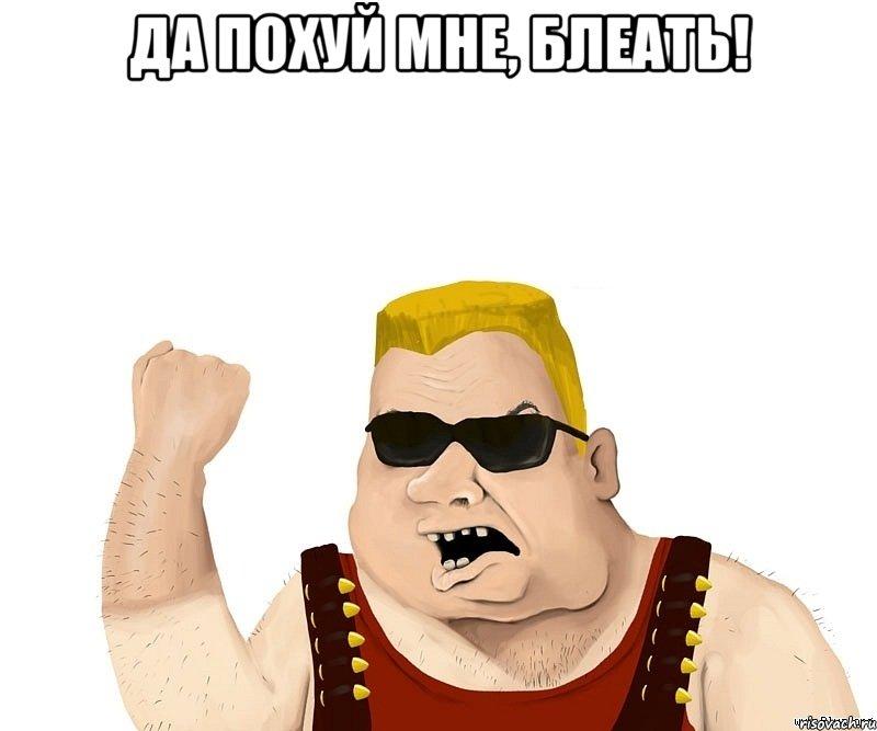 ya-sosala-menya-ebali