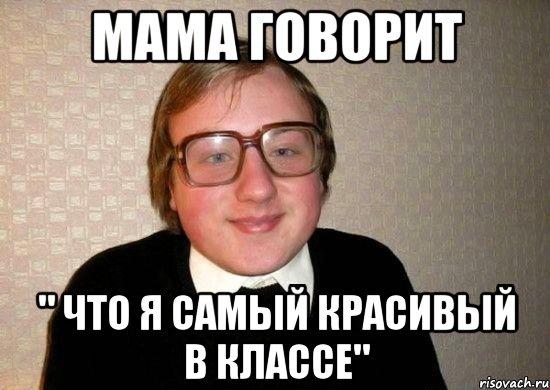 botan_29122752_orig_.jpg