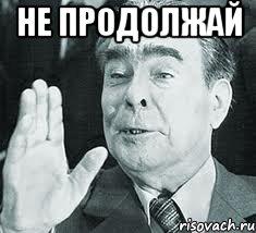 """""""Я бы очень хотел, чтобы вся Украина была индустриальным парком, но надо двигаться пошагово"""", - Гройсман - Цензор.НЕТ 499"""