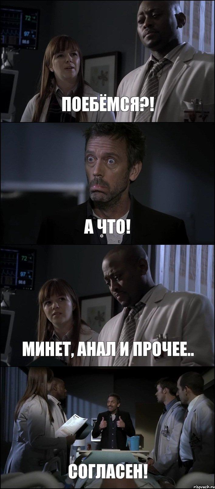 a-sluchilsya-anal-pornuha-kartinki-zhenshin-s-lifchikami-i-bez