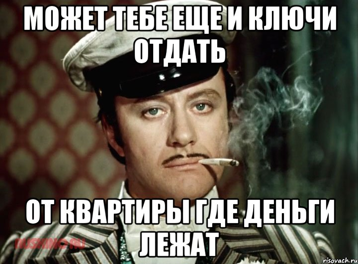 est-12-stulev_29840779_orig_.jpeg