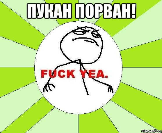 """Заглохший на Красной площади во время генеральной репетиции парада танк """"Армата"""" не смогли отбуксировать - Цензор.НЕТ 9341"""