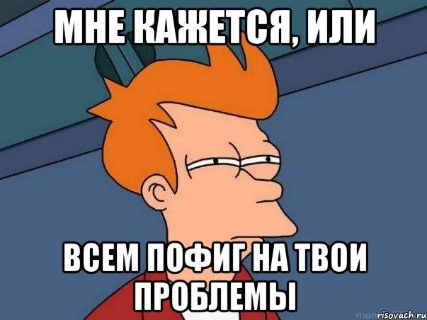 http://risovach.ru/upload/2013/09/mem/fraj_30668216_orig_.jpg