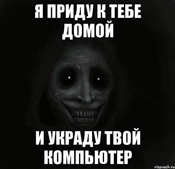 http://risovach.ru/upload/2013/09/mem/gost_29849533_orig_.jpg