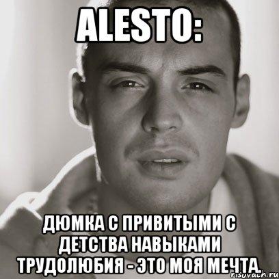 http://risovach.ru/upload/2013/09/mem/guf_28818956_orig_.jpg