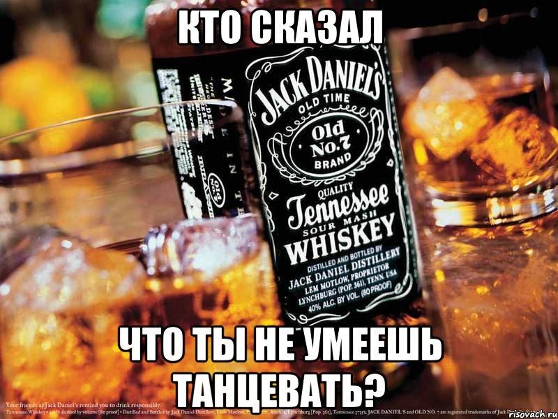 jack-daniels_29048228_orig_.jpeg