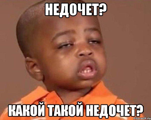kakoy-pacan_30935168_orig_.jpeg