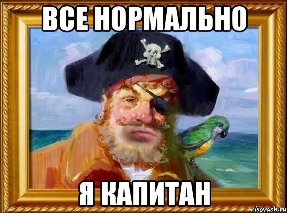 kapitan_29009089_orig_.jpg