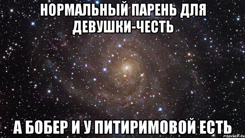 devushki-s-chlenami-i-mnogo-spermi