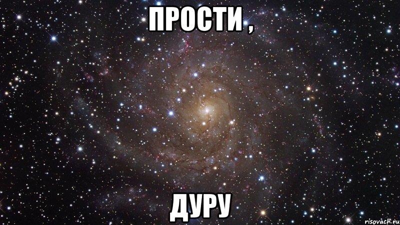 kosmos-ohuenno_29124838_orig_.jpeg