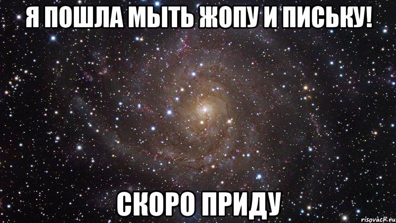 idite-v-zhopu-foto