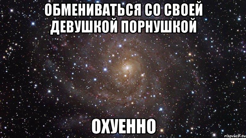 porno-konchat-devushkam-na-parney