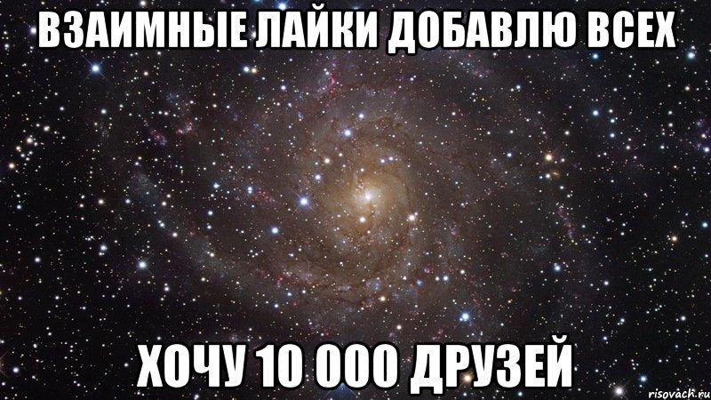 kosmos-ohuenno_30480971_orig_.jpeg