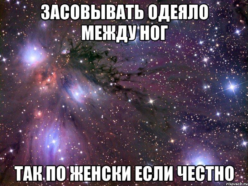 kosmos_30904579_big_.jpeg