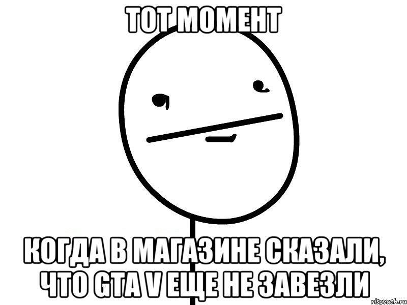lol_29845930_orig_.jpg