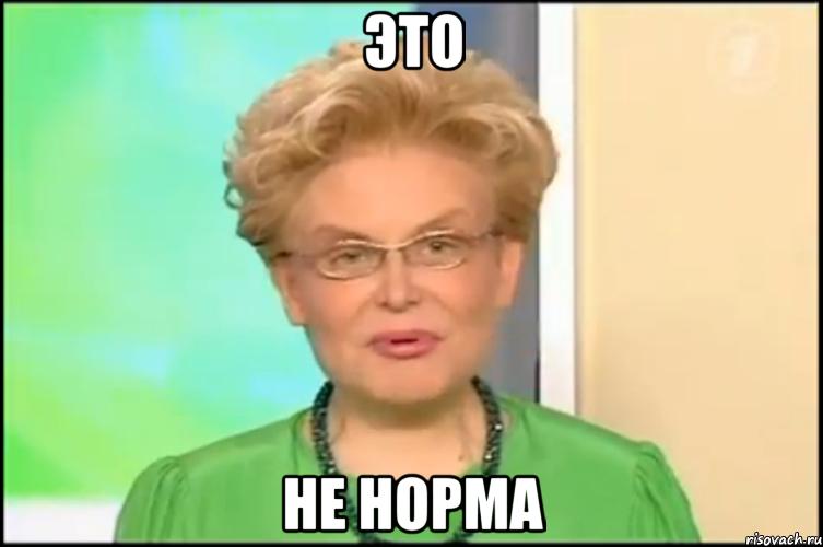 malysheva_29351270_orig_.png