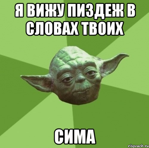 photos of single girls йод № 172272