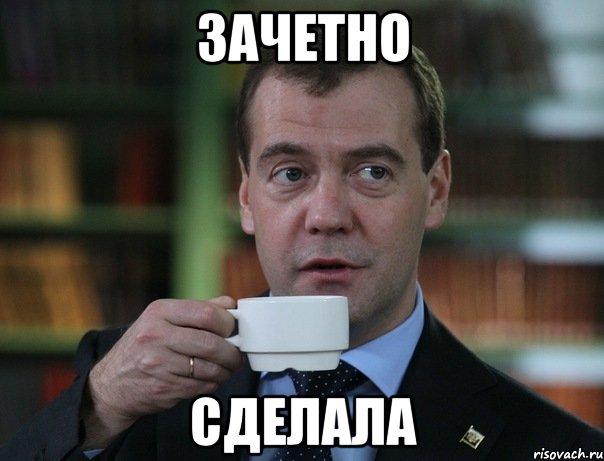 medvedev-spok-bro_29931240_orig_.jpg