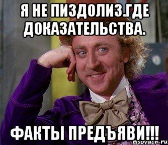 molodaya-trahaetsya-v-perviy-raz-video