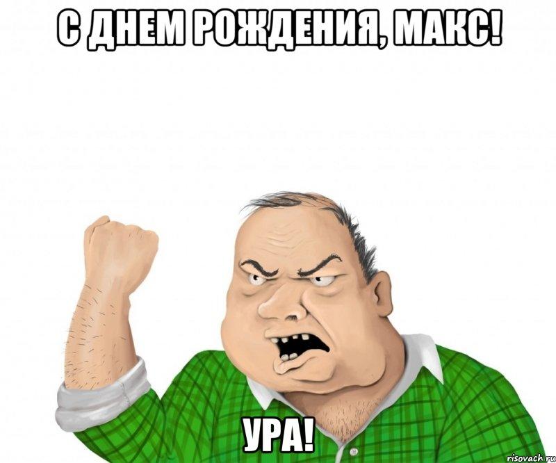 muzhik_30966049_big_.jpg
