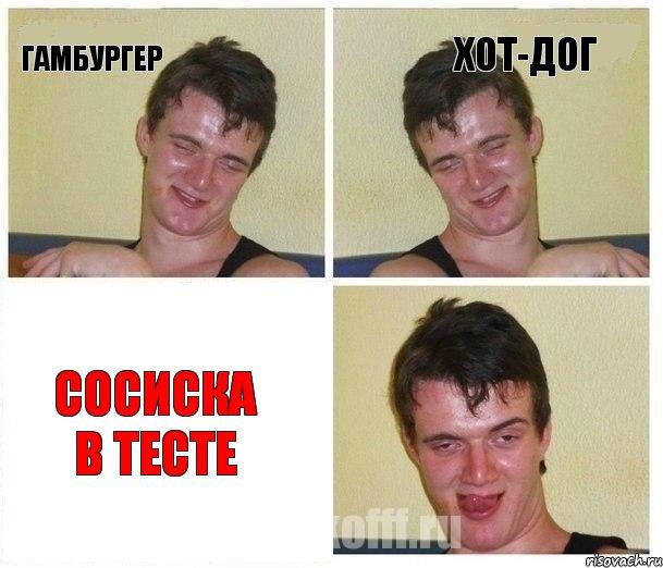 ya-porno-hmelnitskiy
