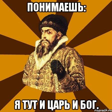 ne-carskoe-eto-delo_28671028_orig_.jpg