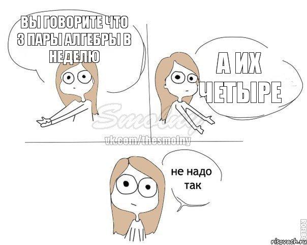 имени Алексей почему парень ничего не говоря исчезает проспект Социалистический