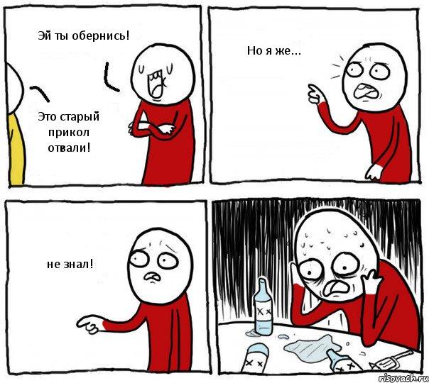 старый прикол:
