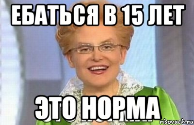 porno-s-ruskim-zvezdami