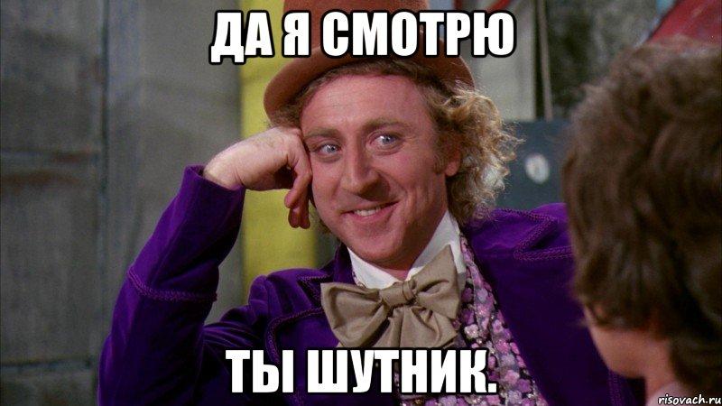 nu-davay-taya-rasskazhi-kak-ty-men_29751