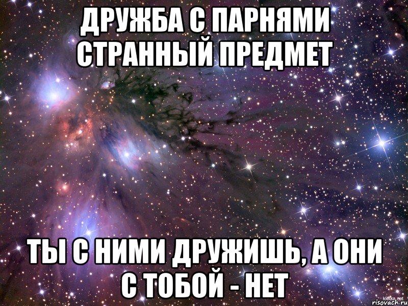 devushka-ochen-hotela-parnya